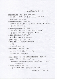 sheet2s
