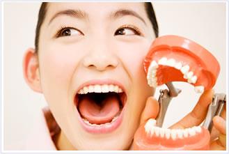 ①お口の中の診査