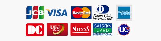 取り扱いクレジットカード会社