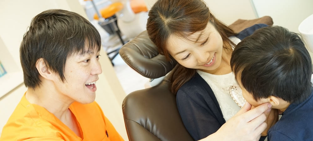 快適に通える歯科医院