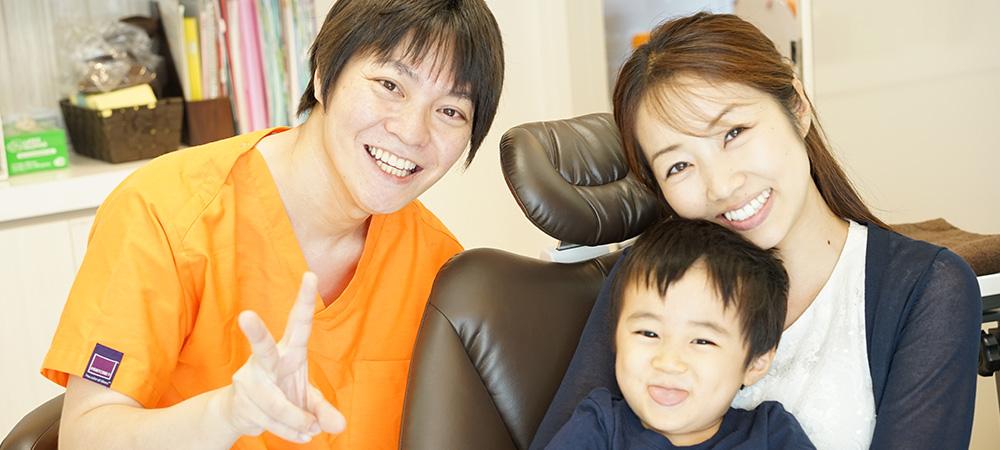 親子で気軽に通える歯科医院